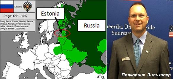Американский полковник: Эстонию слишком быстро взяли вНАТО