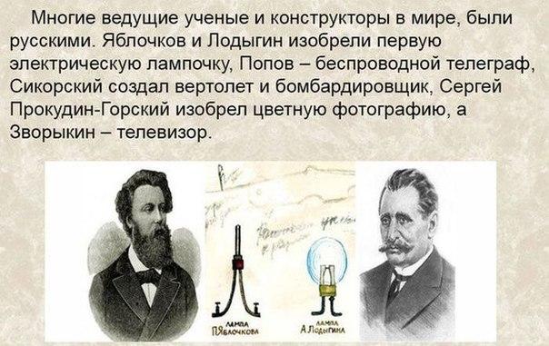 Факты о России и русских, которые вы не знали