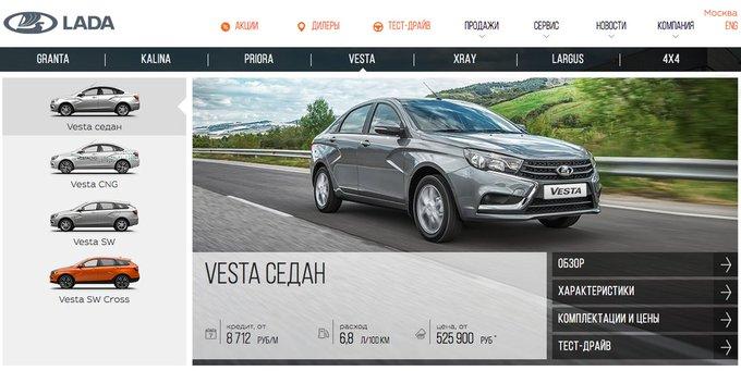 Названа цена самой дорогой версии универсалов LADA Vesta SW