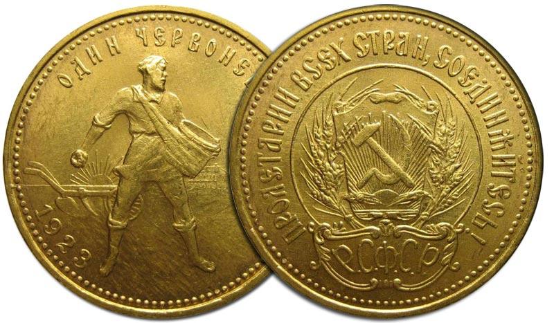 А по чём нынче деньги? Самые дорогие монеты СССР