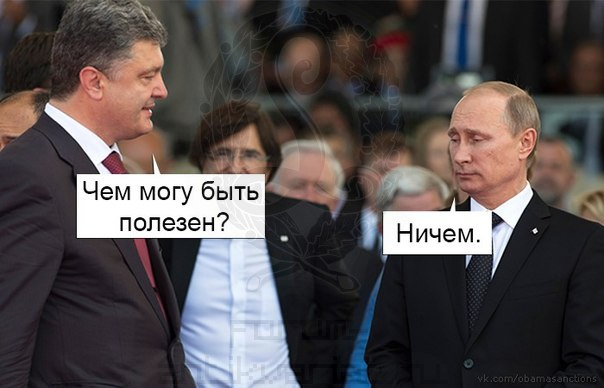 Любит Путина и презирает Украину. Соцсети взбесила пророссийская ведущая СТБ
