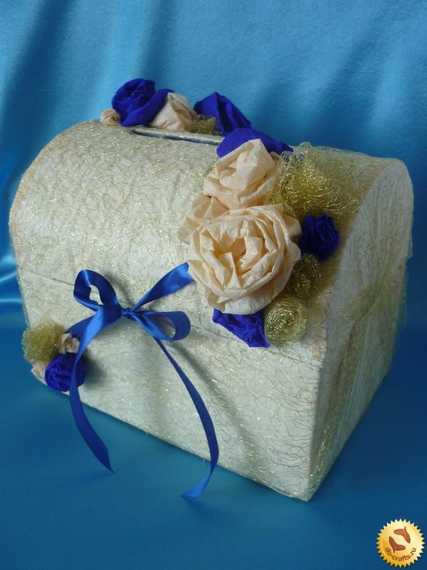 Свадебный сундук для денег своими руками (мастер-класс, фото, пошагово)