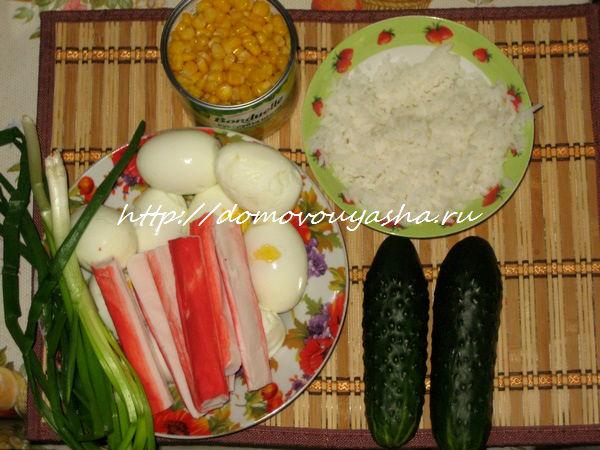 салат крабовый с кукурузой пошаговый рецепт с фото