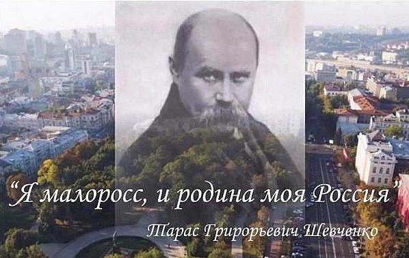 Донецк – «Якби ви вчились так, як треба,  то й мудрість би була своя...»
