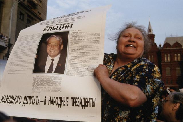Русский националист Ельцин