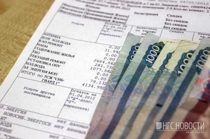 Власти обвинили в повышении тарифов ЖКХ слишком экономных новосибирцев