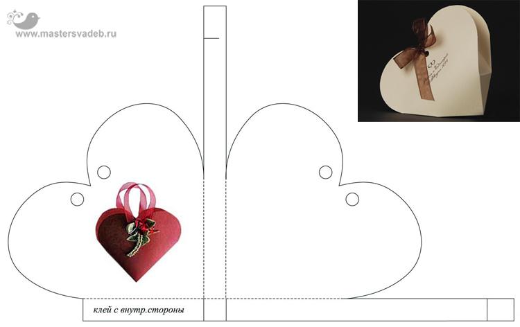 Коробочка сердце из картона своими руками схемы 41