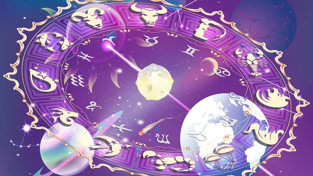 Ваш гороскоп на сегодня, 24 января 2017