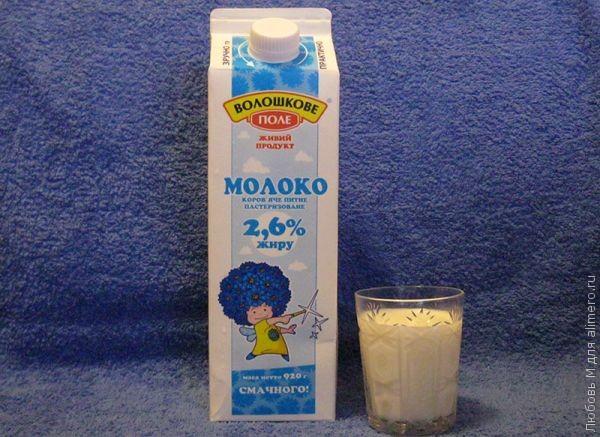 Применение молока в косметологии