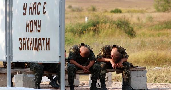 Украинская армия разбегается…