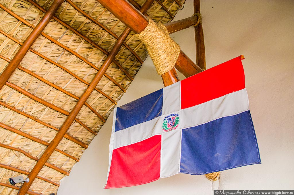 facts 5 75 фактов про Доминиканскую Республику
