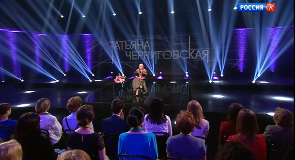 Что думает Татьяна Черниговская об образовании, ЕГЭ и атаке киборгов?