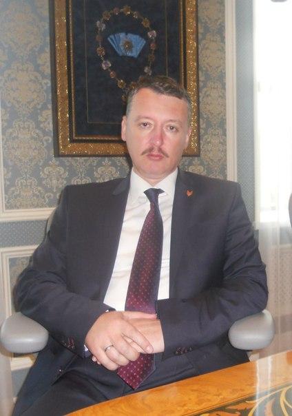 Эксклюзивное интервью И. Стрелкова