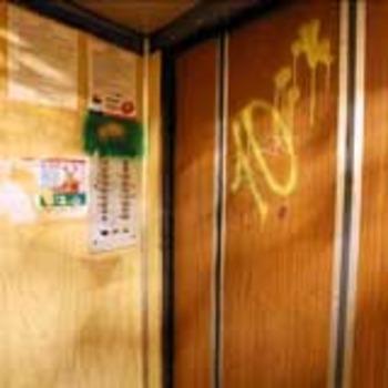 На Южном Урале заменят более полутора тысяч лифтов