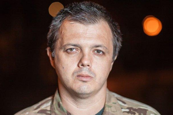 Семенченко выступил с обраще…