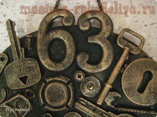 Мастер-класс по декорированию: Номерок на дверь