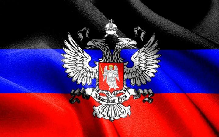 В ДНР создано министерство информации и связи