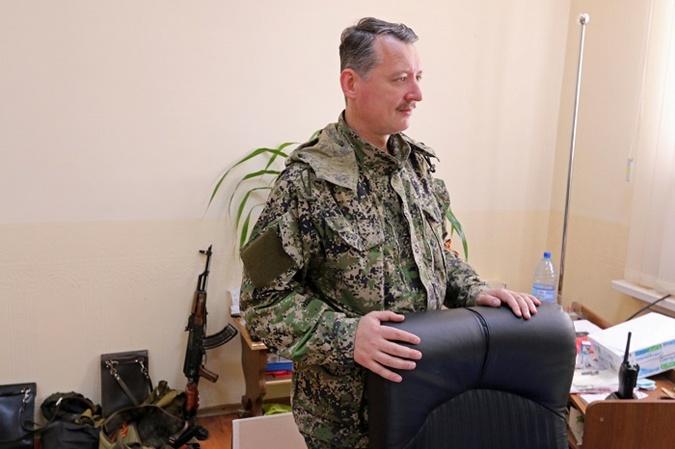 ТОП Сводка от сил Сопротивления по состоянию на 14.00 мск 30 июля 2014