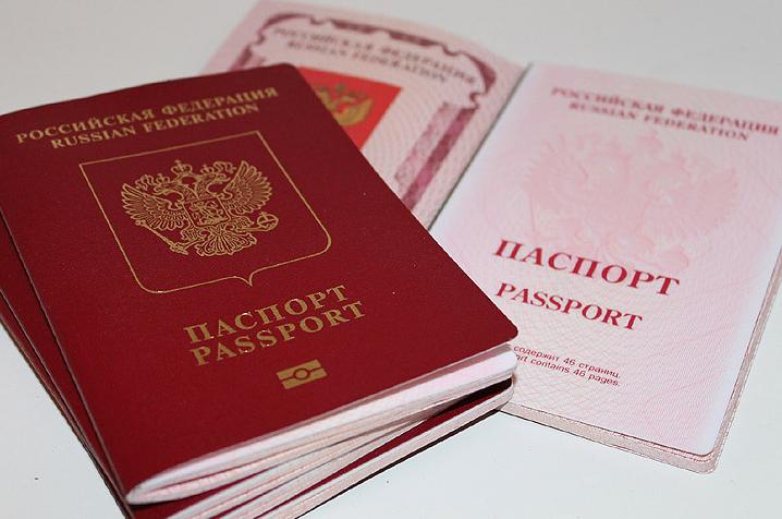 Госдума одобрила: Гражданство России получат все жители Молдовы, которые родились в СССР