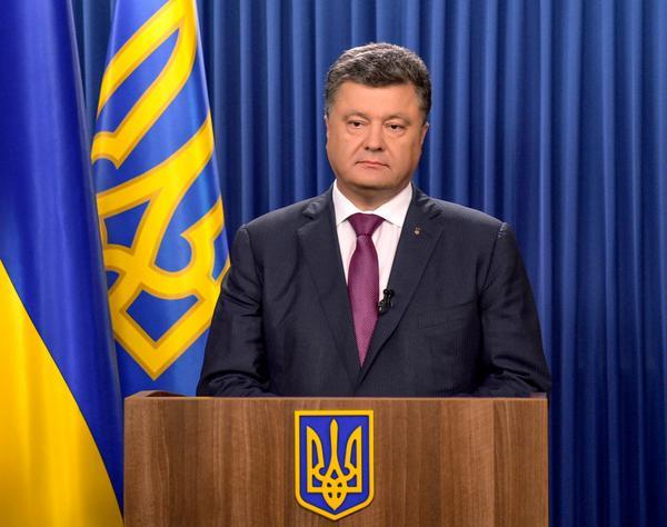 Пётр Порошенко распустил Верховную раду