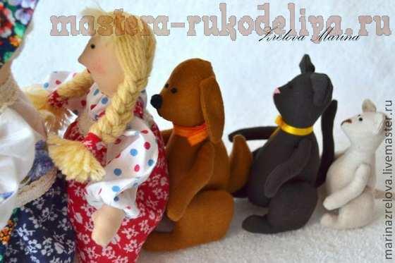 Мастер-класс по шитью игрушек: Сказка