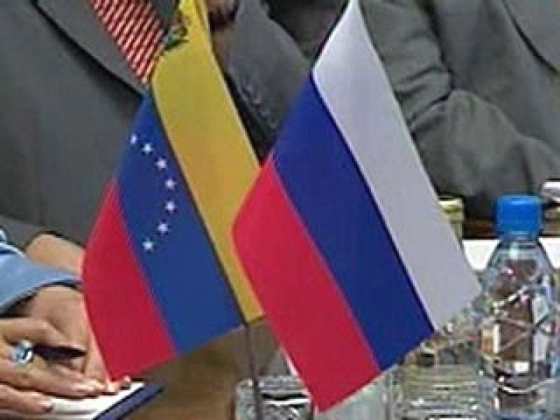 В Конгрессе США разработан законопроект о противодействии российскому влиянию в Венесуэле