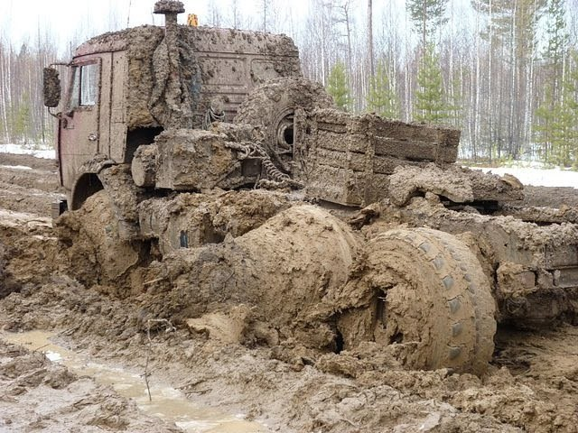 Трудности в дороге ... это выглядит примерно так