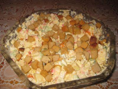 """Супер-салат"""