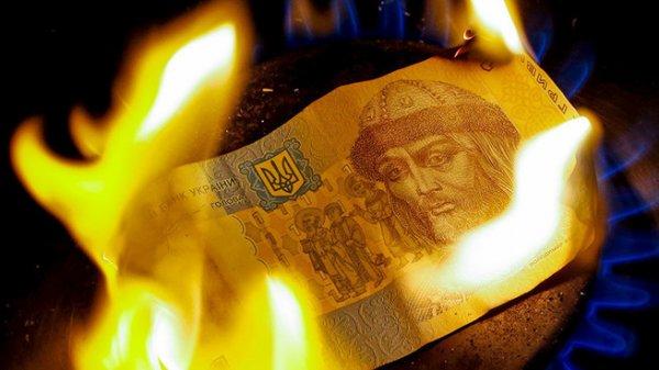 «Шоковая терапия» для Украины