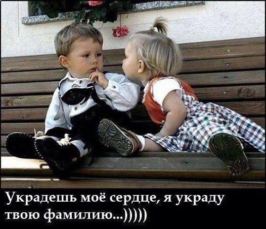 Фотография: ...И не обижайся потом :)