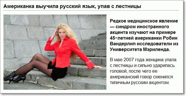 Мнение: почему американцы никогда не захватят Москву)))))))))))))))