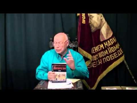 Обращение Эдуарда Ходоса к братьям-славянам