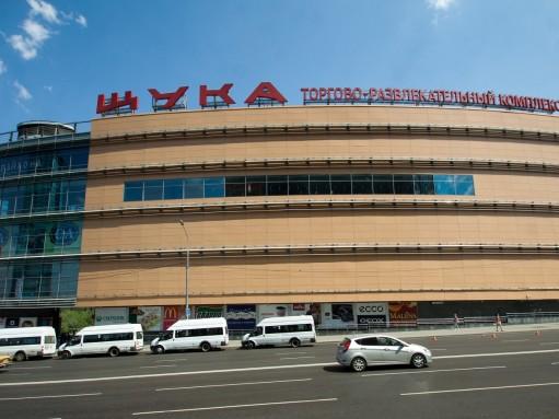 Москва выставит на торги маршруты городского транспорта