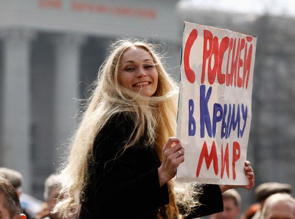 Верховная Рада переименовала Крым