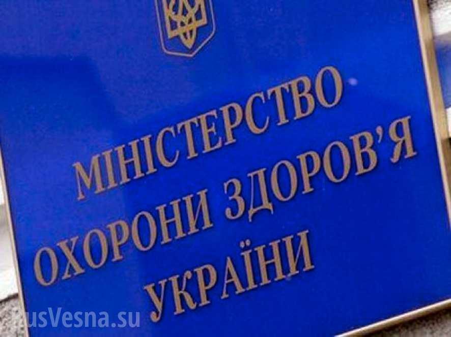 Кого убьёт медреформа: Украину или Порошенко
