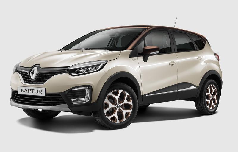 Renault Kaptur получил светодиодные фары