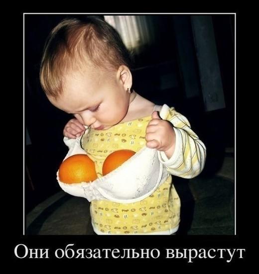 Самые прикольные картинки для девочек ...: pictures11.ru/samye-prikolnye-kartinki-dlya-devochek.html