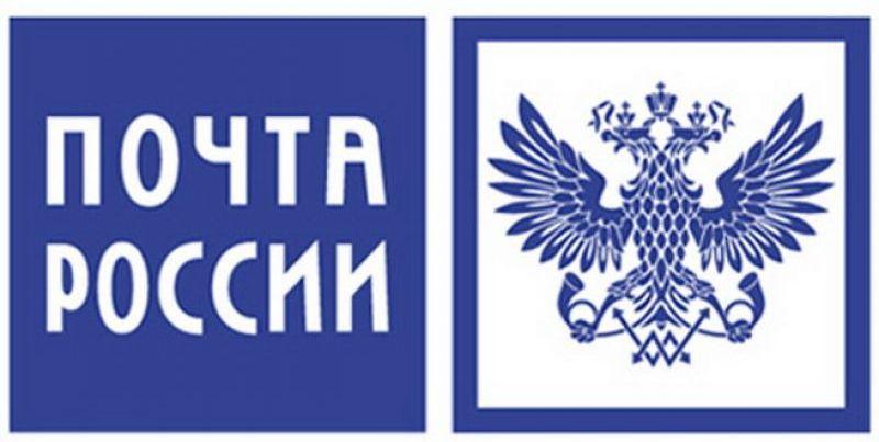 «Почта России» опровергает возможную отставку Дмитрия Страшнова