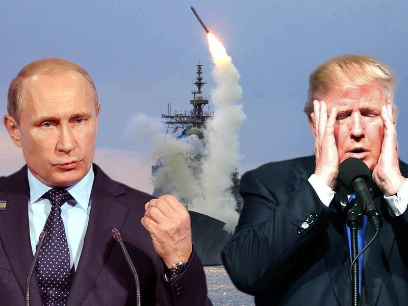 Трамп vs Путин. Так по кому …