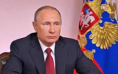 Путин: Арктику нужно сохранить пространством конструктивного диалога