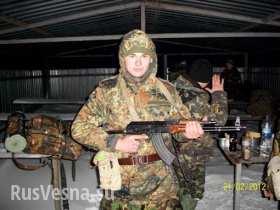 Война без боев: кировоградский спецназовец застрелен в Донецке