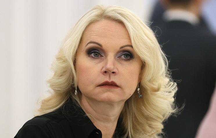 Глава Счетной палаты доложила Путину о нарушениях на 1,5 трлн рублей