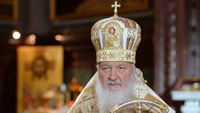"""Патриарх Кирилл рассказал, когда наступит """"конец света"""""""