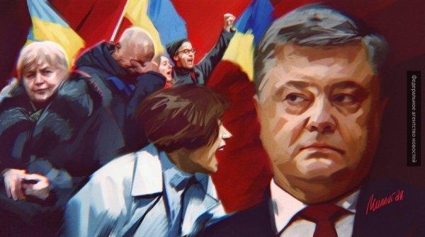 Страна без населения: до чего Порошенко довел Украину