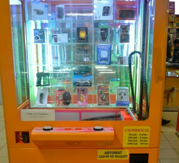 автоматы 100 игровые 1 скачать в