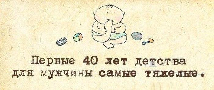 «Что можно купить на 100 рублей в подарок жене и любовнице?» (с мужских форумов)