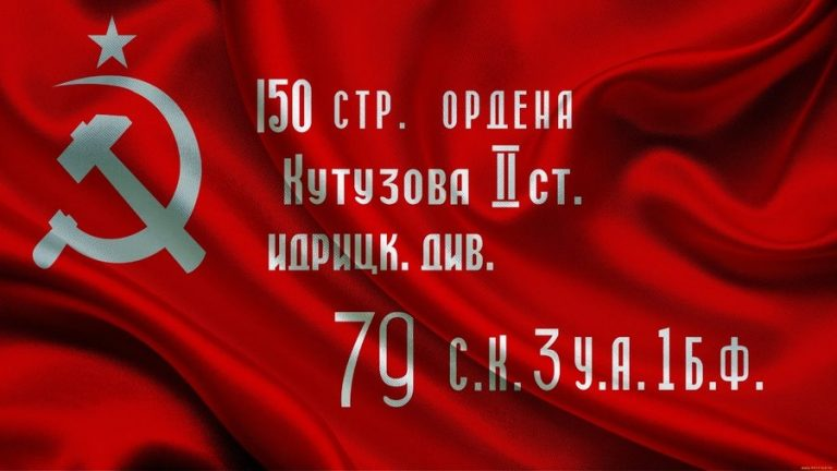 Праздник нашей Победы!