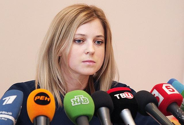 Поклонская пожелала Украине скорее избавиться от «профашистской нечисти»