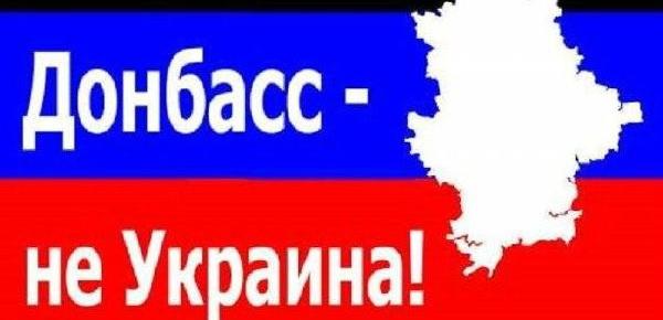 «Украина нас стерла. Ура, Россия» – причитания заукров из ЛДНР