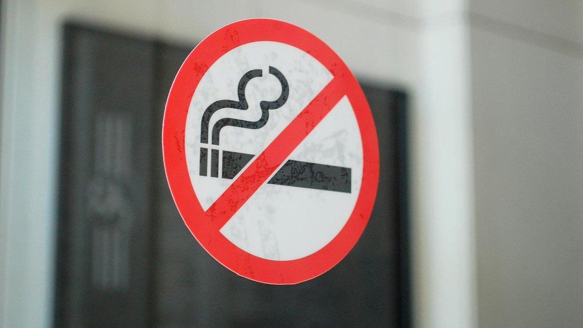 Какое новое испытание ждёт курильщиков?